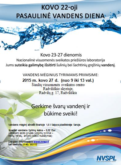 plakatas vanduo