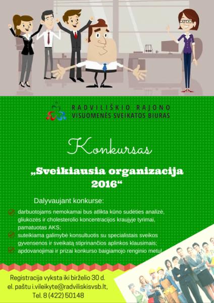 """Konkursas """"Sveikiausia organizacija 2016"""""""