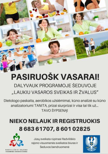 Aerobika Šeduvoje @ Šeduvos gimnazijos sporto salė | Šeduva | Šiaulių apskritis | Lietuva